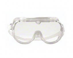 ea959823424 Clear impact goggle. Fog free lens. Indirect ventilation. Fits over most prescription  glasses. CSA and ANSI approved.